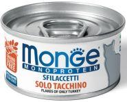 Monge Cat Monoprotein Хлопья для кошек из индейки (80 г)