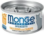 Monge Cat Monoprotein Хлопья для кошек из индейки с морковью (80 г)