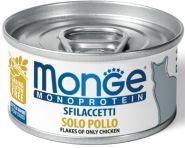 Monge Cat Monoprotein Хлопья для кошек из курицы (80 г)