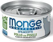 Monge Cat Monoprotein Хлопья для кошек из курицы с горошком (80 г)