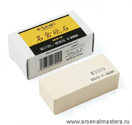 Камень Nagura 3000 Suehiro для камней 3000-8000 грит, 73х33х22 мм Miki Tool М00014461