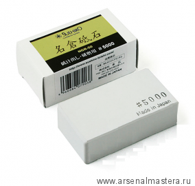 Камень Nagura 5000 Suehiro для камней 3000-8000 грит, 73х40х22 мм Miki Tool М00014462