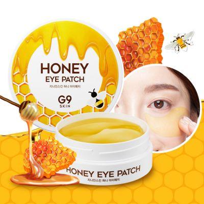 ЛИКВИДАЦИЯ! Патчи для глаз гидрогелевые с медом Berrisom G9SKIN Honey Eye Patch