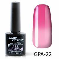 Термогель-лак Lady Victory GPA - 22, 7.3 мл