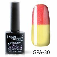 Термогель-лак Lady Victory GPA - 30, 7.3 мл