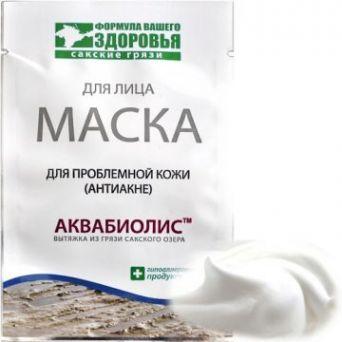 """Маска """"Для проблемной кожи"""" 15 гр"""