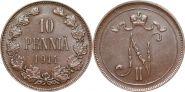 Русская Финляндия 10 пенни 1914 года (2263)