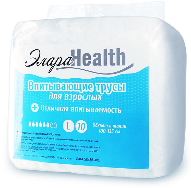 Подгузники-трусики для взрослых ЭлараHEALTH, размер L, 10шт