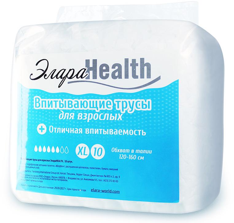 Подгузники-трусики для взрослых ЭлараHEALTH, размер XL, 10шт
