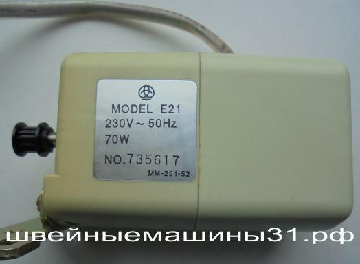 Электродвигатель (Б/У)  MODEL E  21            цена 700 руб.
