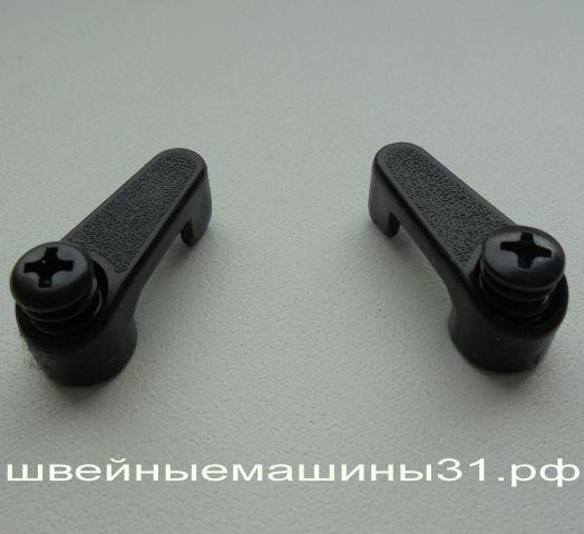 Фиксаторы классического челночного устройства BROTHER цена (комплект) - 500 руб.