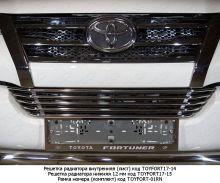 Рамка номерного знака, ТСС, c лого, нерж. сталь, пара