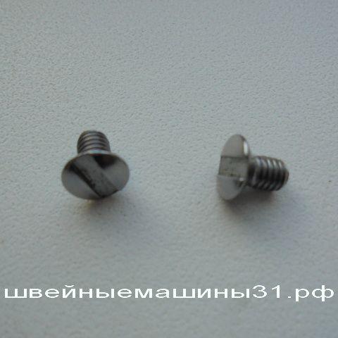 Винт крепления игольной пластины BROTHER PX     Цена   1 шт.- 100 руб.