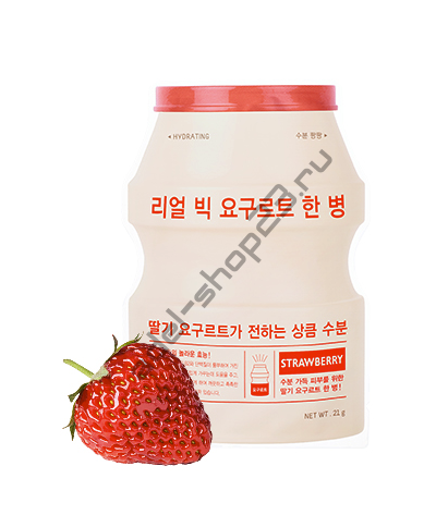 A'PIEU - Real Big Yogurt One-Bottle (Strawberry)