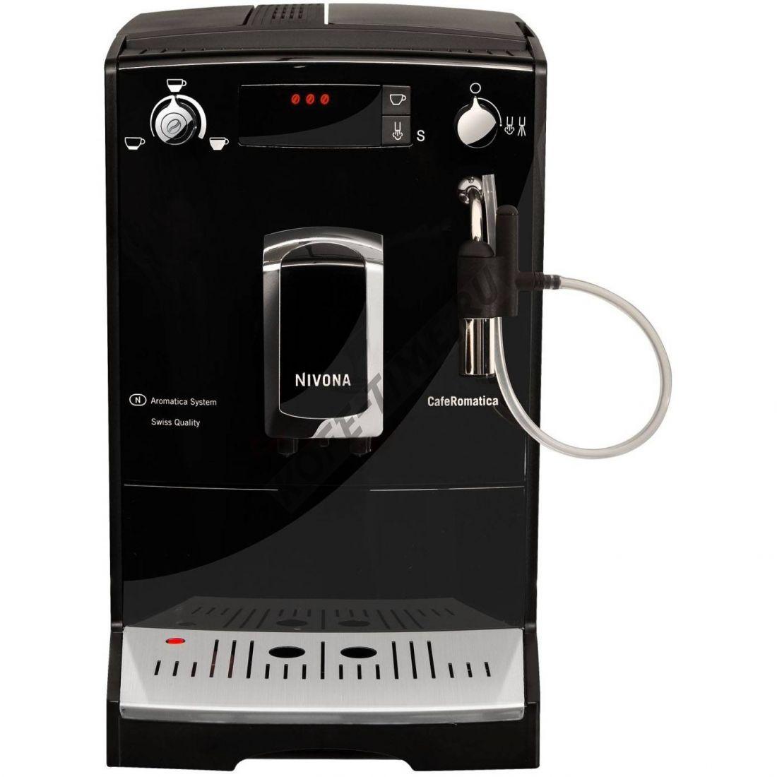 Кофемашина Nivona CafeRomatica 646