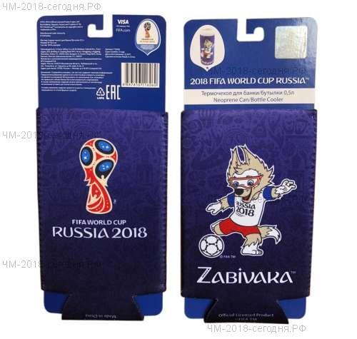 FIFA-2018 термочехол из неопрена 3 мм для банки/бутылки 0,5 л