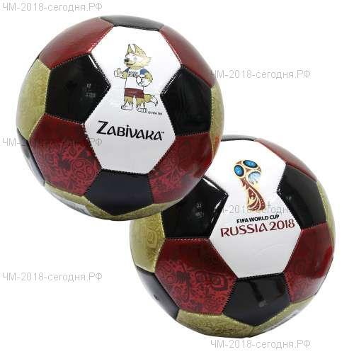 FIFA 2018 футбольный мяч Zabivaka 2.5 мм, foam PVC, 330-350гр, размер 5 (23см)