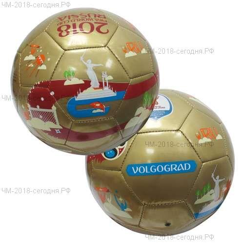 FIFA 2018 футбольный мяч Volgograd 2,2мм, TPU+EVA, 350гр, размер 5 (23см)