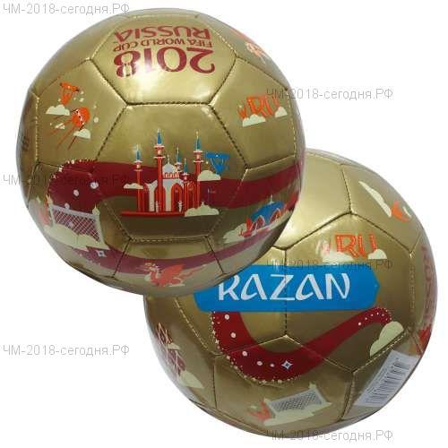 FIFA 2018 футбольный мяч Kazan 2,2мм, TPU+EVA, 350гр, размер 5 (23см)