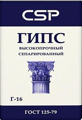 Гипс ГВВС-16