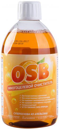 Универсальный очиститель Оранжевое Солнце 500 мл