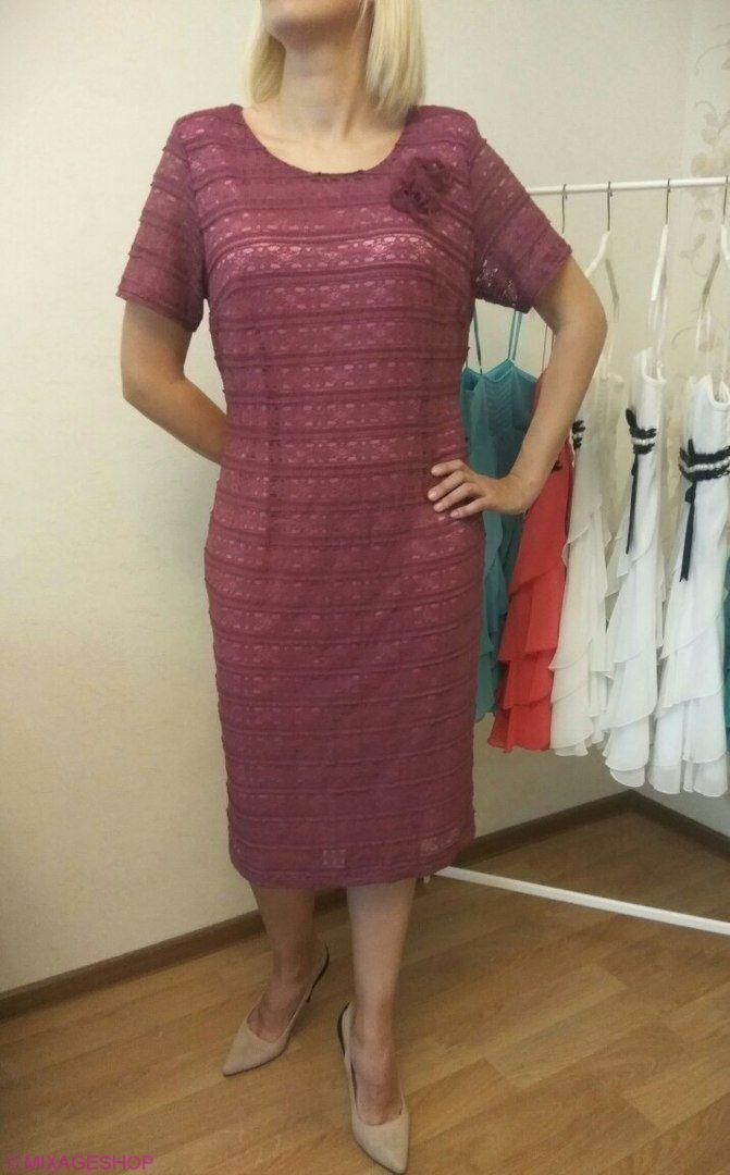 Нарядное платье из стрейчевого гипюра на атласной подкладке