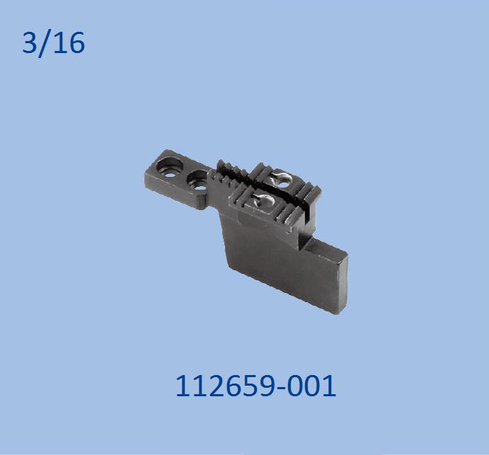 Двигатель ткани BROTHER 112659-001 3/16 -5(Для средних материалов) (LT2-B842) (STRONG)
