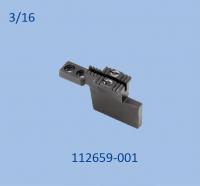 Двигатель ткани BROTHER 112659-001 3/16 -3(Для лёгких материалов) (LT2-B842) (STRONG)