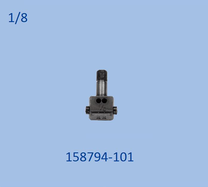Иглодержатель BROTHER 158794-101 1/8 -5(Для средних материалов) (LT2-B842) (STRONG)