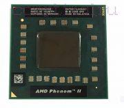 Процессор мобильный AMD Athlon II M320 - S1, 2 ядра/2 потока, 2.1 GHz, TDP-35W [1143]