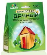 """Биосостав """"Дачный"""" для выгребных ям и туалетов 100г."""
