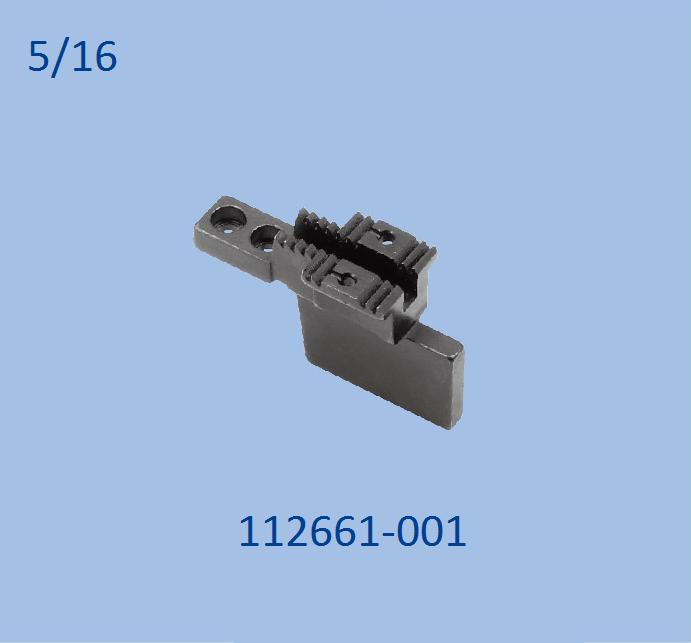 Двигатель ткани BROTHER 112661-001 5/16 -5(Для средних материалов) (LT2-B842) (STRONG)
