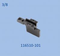 Двигатель ткани BROTHER 112510-101 3/8 -5(Для средних материалов) (LT2-B842) (STRONG)