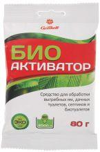 Биологическая система для обработки дачных туалетов, выгребных ям и септиков Grillkoff, 80 г.