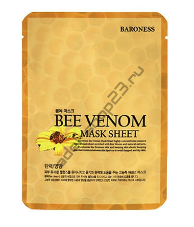 BARONESS -  Airlaid Face Mask BEE BENOM