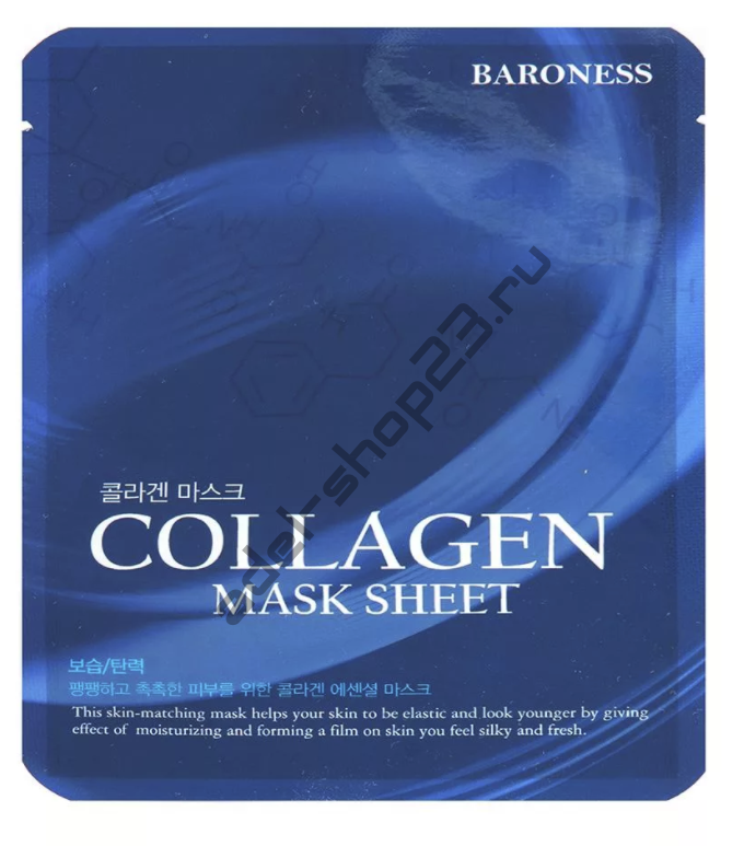 BARONESS - Airlaid Face Mask COLLAGEN