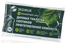 Биопрепарат ЭКОМИК для дачных туалетов и септиков 80г.