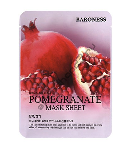 BARONESS - Airlaid Face Mask POMEGRANATE