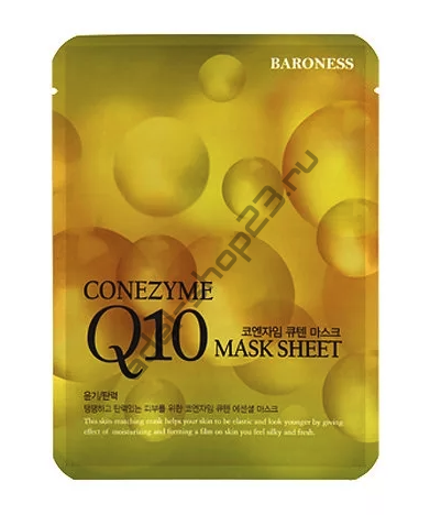 BARONESS -  Airlaid Face Mask Q10
