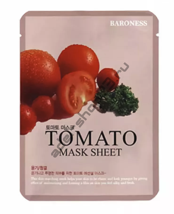 BARONESS -  Airlaid Face Mask TOMATO
