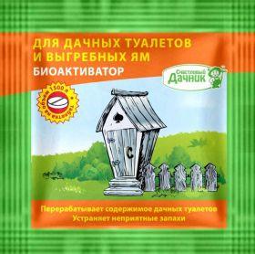 """Биоактиватор """"Счастливый дачник"""" для дачных туалетов и выгребных ям, (таблетка 5 гр.)"""