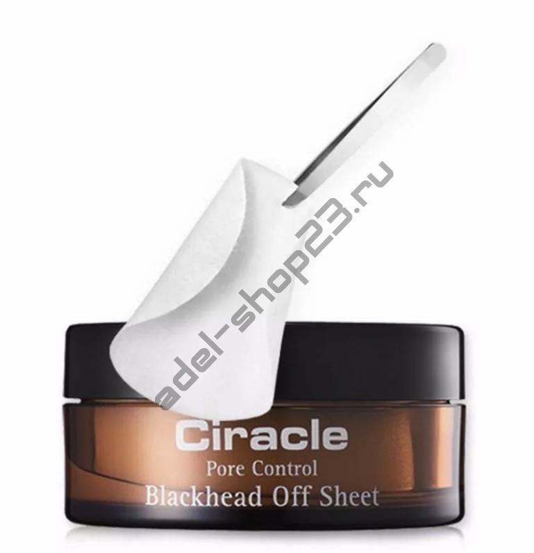 Ciracle - салфетки от черных точек Pore Control Blackhead Off Sheet