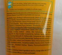Солнцезащитный лосьон SPF20 для ровного тона и сияния кожи лица VLCC Fair + Glow Sunscreen Lotion SPF 20 PA+++