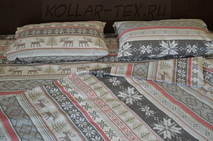 Постельное белье из фланели Норвежский узор вязаный,  ASHGABAD TEXTILE