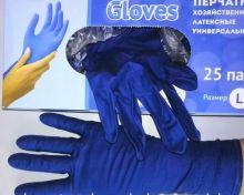 Перчатка GLOVIS, р-р L 25/250