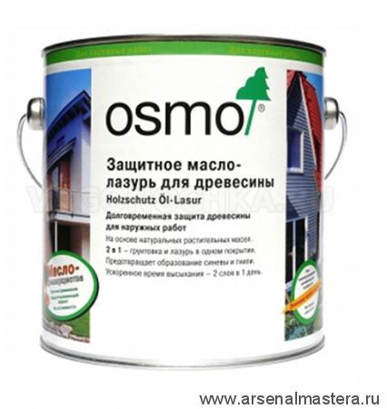 Защитное масло-лазурь для древесины для наружных работ OSMO Holzschutz Ol-Lasur 900 Белое 2,5 л