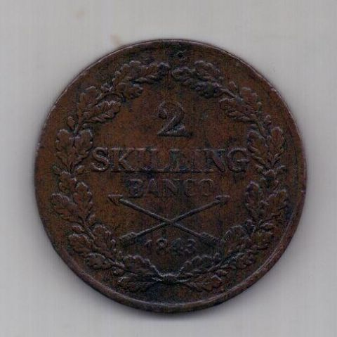 2 скиллинга 1843 г. Швеция
