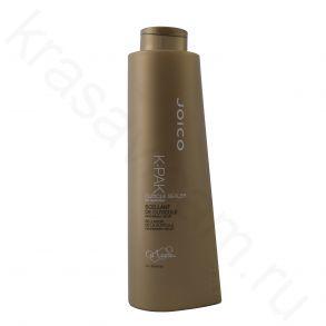Joico K-PAK Cuticle Sealer pH neutralizer (В розлив)