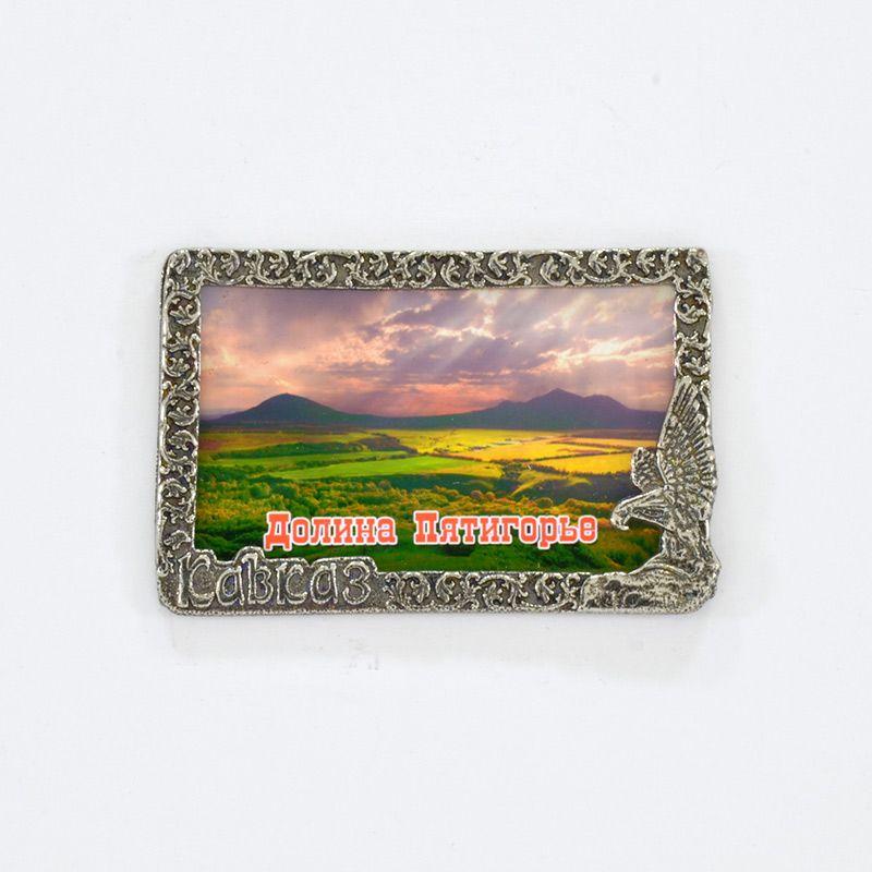 """Сувенирный магнит """"Кавказ. Долина Пятигорье - 2"""""""