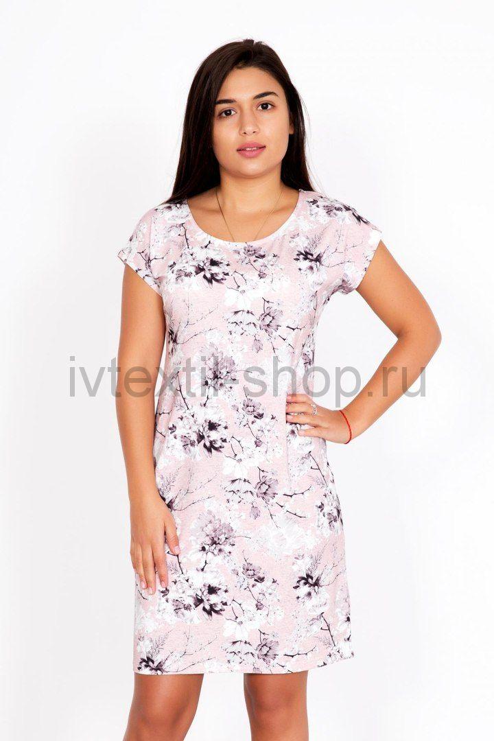06a222e86a0 Купить недорого женское платье